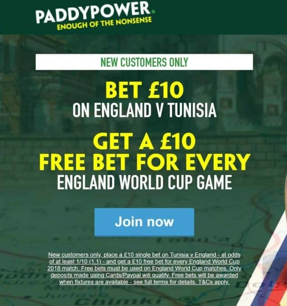 England free bets
