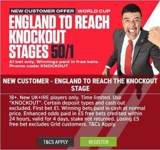 England World Cup special offer